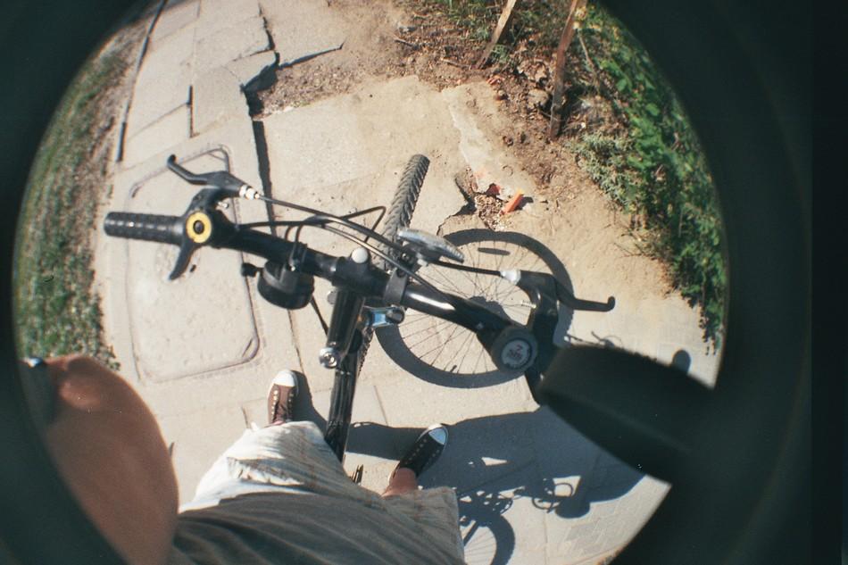 Lomowo-rowerowo-fiszajowe
