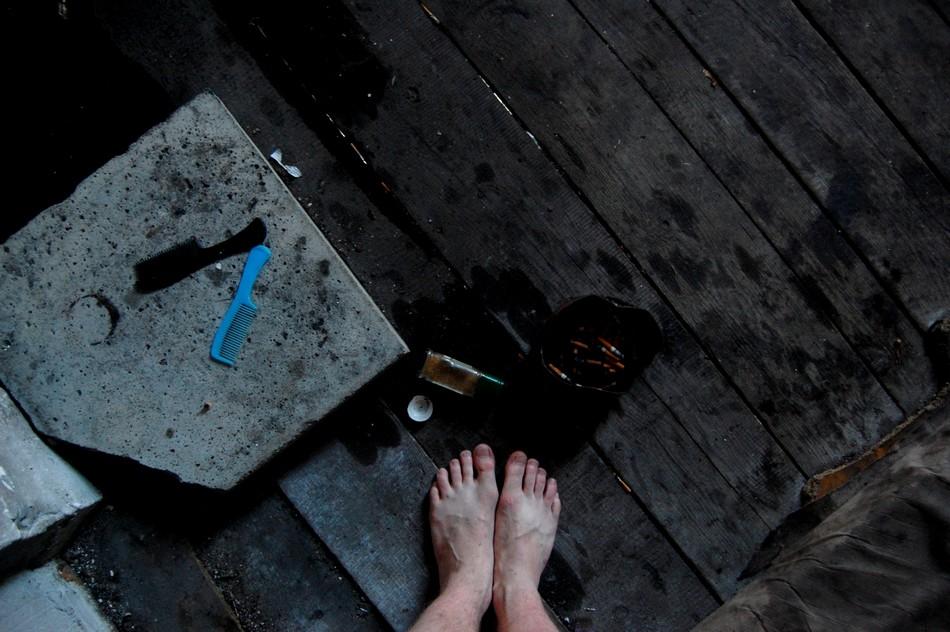 Poezja Ulicy / Bezdomne Siedliska
